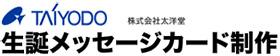 株式会社 太洋堂